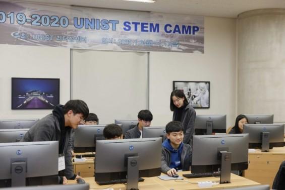 [과학게시판] UNIST STEM CAMP 外