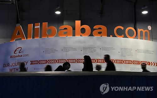 'CES 2020'에 쏠린 세계의 눈…중국 메이저 IT 업체는 불참