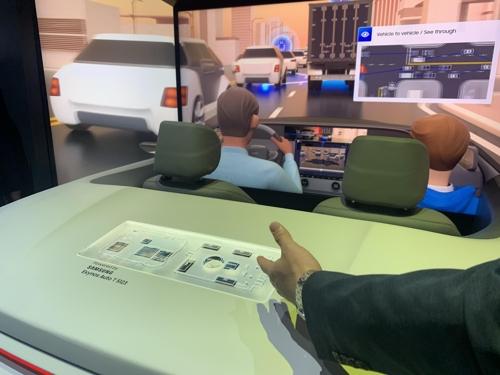 삼성 5G 통신장비 탑재된 BMW 전기차 나온다…