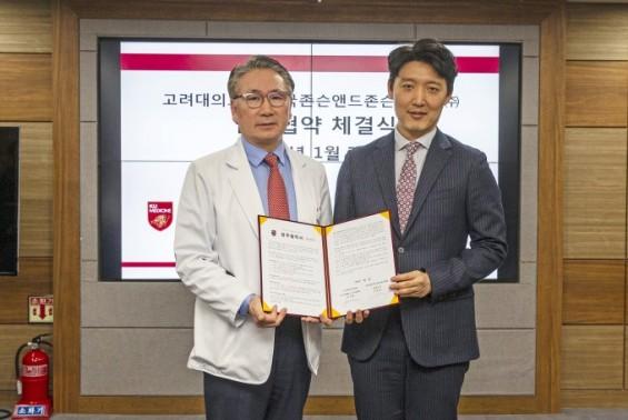 [의학게시판] 고려대의료원-한국존슨앤드존슨메디칼 MOU 체결 外