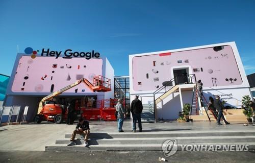 스마트홈부터 커넥티드카까지…구글·아마존 AI비서 경쟁 격화
