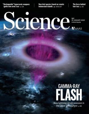 [표지로 읽는 과학] 우주에서 촬영한 지구 감마선과 자외선