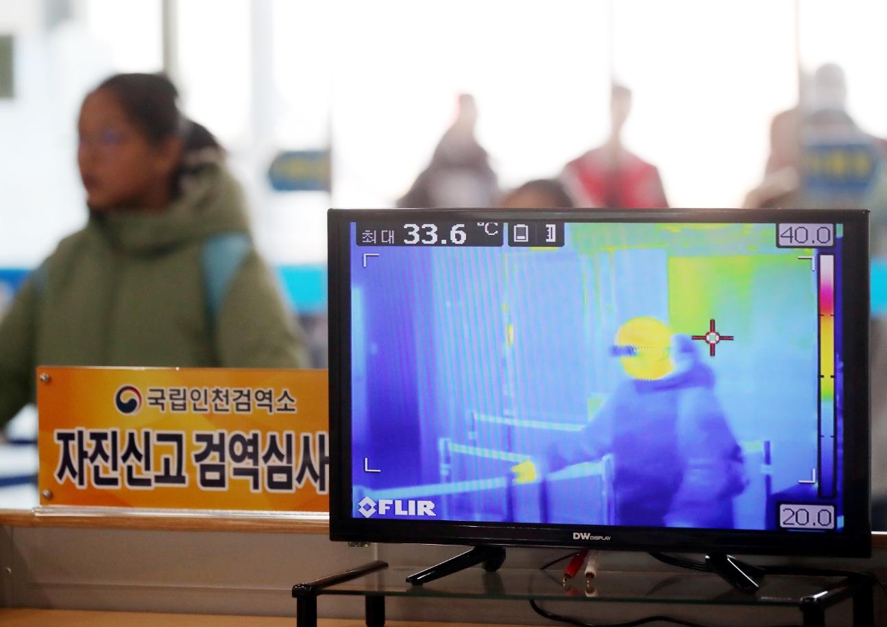 검역 강화된 인천항 국제여객터미널의 모습이다. 연합뉴스 제공