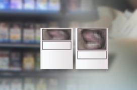 연초 줄기·뿌리 추출 니코틴은 담배가 아니라고?…수입 급증