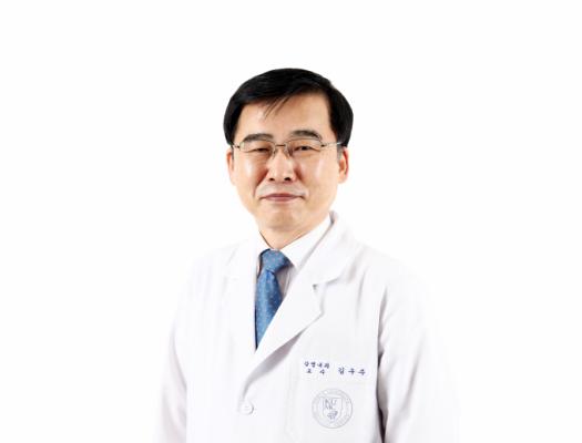 김우주 교수