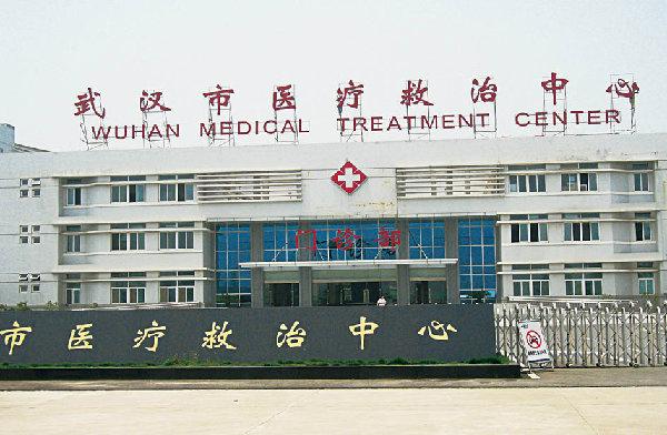 중국 후베이성 우한시에서 원인 모를 폐렴이 확산하고 있다. 폐렴 환자들이 격리중인 병원의 모습이다. 병원 홈페이지 캡처