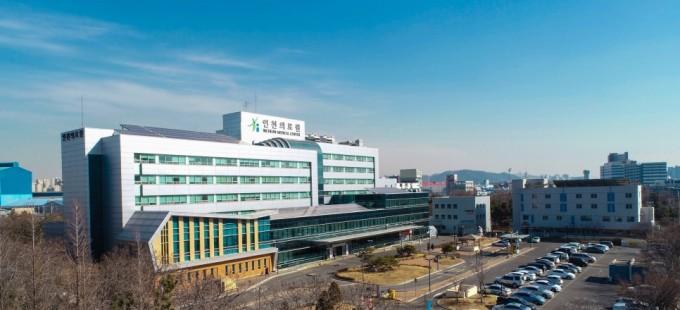 국내 확진환자가 입원해 있는 인천의료원의 전경이다. 인천의료원 제공
