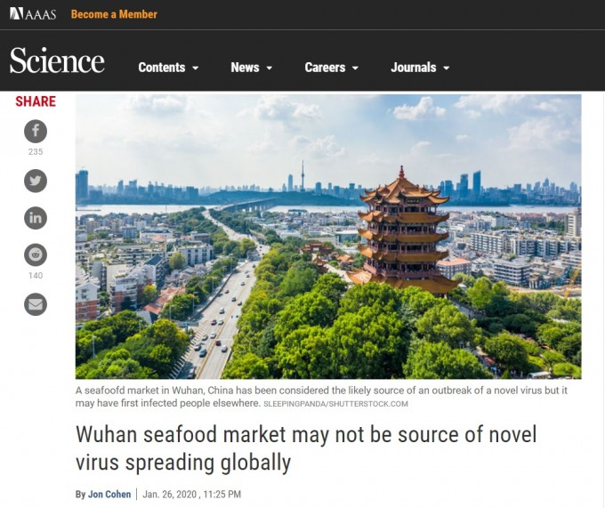 사이언스는 26일 밤(현지시간) 중국 후베이성 우한에서 발생한 신종 코로나바이러스 감염증이 화난수산시장 이외의 곳에서 처음 발생했을 가능성을 제기했다. 사이언스는 24일(현지시간) 발표된 의학학술지 ′랜싯′의 연구 결과를 바탕으로 이 같이 주장했다. 사이언스 홈페이지 캡쳐