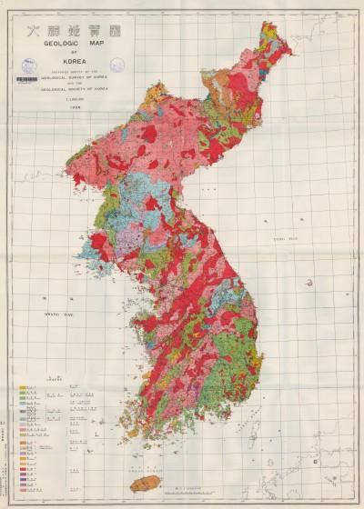 한국 최초의 1:100만 지질도인 대한지질도도 국토 지질 연구의 기틀을 마련한 성과 자료로 이번에 등록됐다. 국립중앙과학관 제공