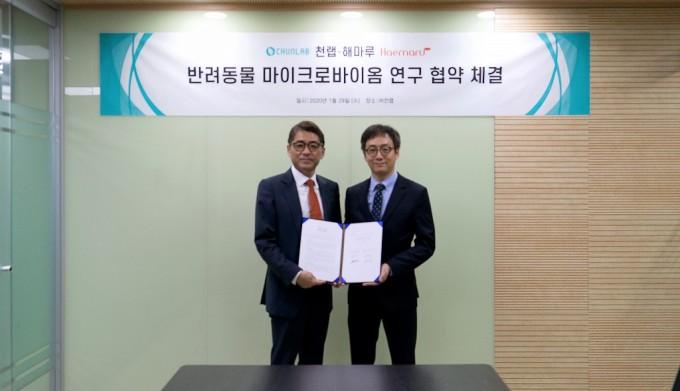 천종식 천랩 대표(왼쪽)와 김현욱 해마루 대표가 상호협력 협약을 체결했다. 천랩 제공