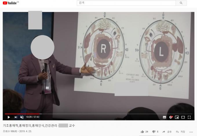 유튜브 화면 캡처