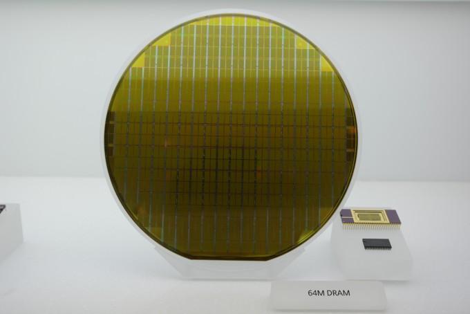 삼성전자가 개발한 64M DRAM은 ′반도체 한국′을 알리는 첫 신호탄이 됐다. 국립중앙과학관 제공