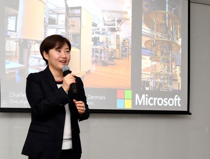 신용녀 한국마이크로소프트 최고기술임원(NTO)이 이달 30일 서울 종로구 한국마이크로소프트 본사에서 열린 미디어 브리핑에서 발언하고 있다. 한국마이크로소프트 제공