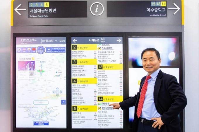 """싸인텔레콤은 최근 지하철 내 '디지털 종합안내도' 구축이라는 새로운 도전에 뛰어들었다. 박 대표는 """"선도기업 인증서를 통해 정부로부터 검증된 기업이라는 이미지가 큰 도움이 된다""""고 말한다. 동아사이언스DB"""