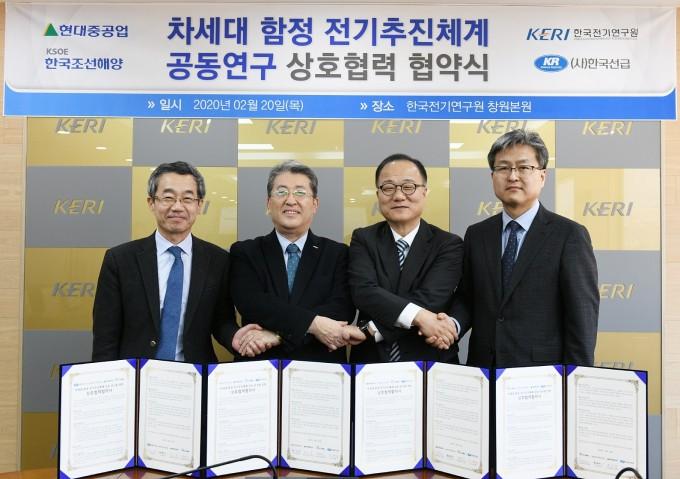 한국전기연구원 제공