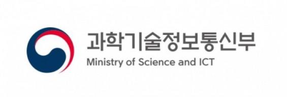 [과학게시판] 전파산업 중소기업 제품화 지원사업 공고 外