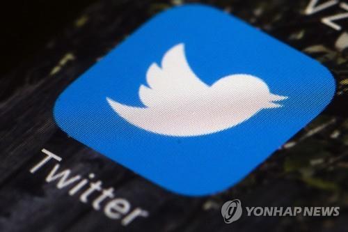 트위터도 미 대선 앞두고 '딥페이크' 등 합성·조작 콘텐츠 금지