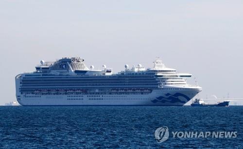 일본 크루즈선 탑승자 10명 신종코로나 감염 추가 확인