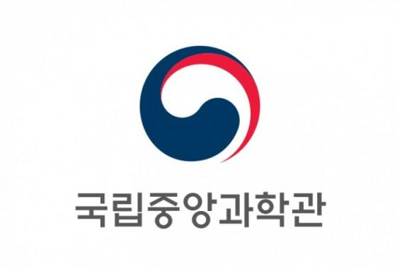 국립중앙과학관, 초중고생 위한 인공지능 체험 프로그램 운영