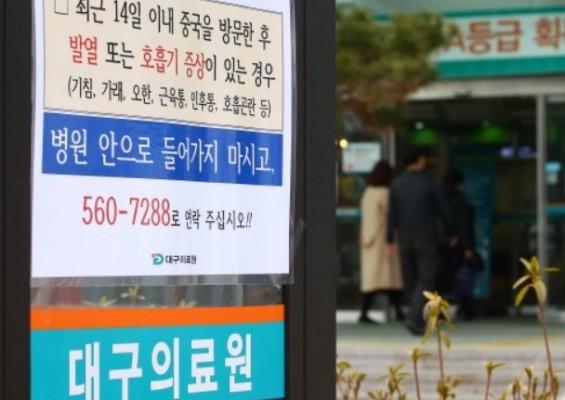 지역사회 확산 징후에 '긴장'…코로나19 위기 장기전으로 가나?