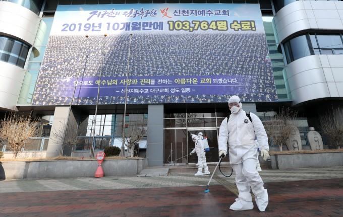 청도 대남병원서 코로나19 첫 사망자 발생... 확진 환자 총 104명