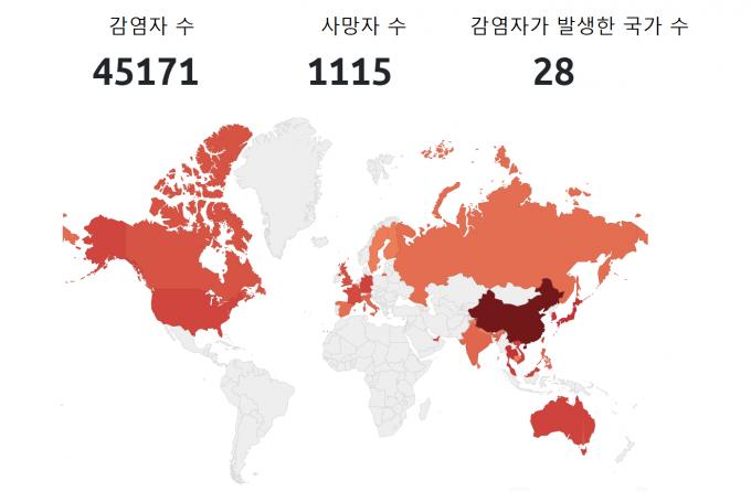 2일 현재 코로너-19 전 세계 감염자 수를 나타낸 지도. 색이 붉을수록 감염자가 많다는 뜻이다. 더베이스랩 제공