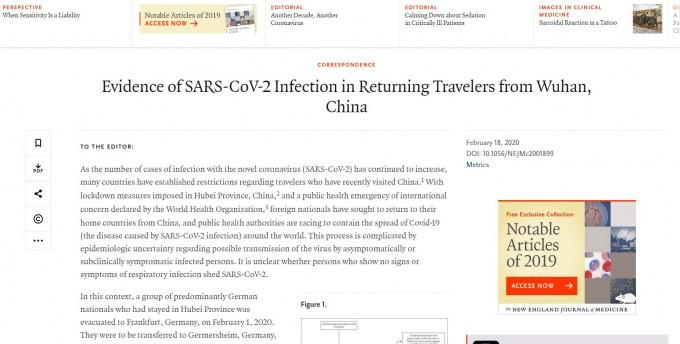 독일 프랑크푸르트 보건당국 전문가와 프랑크푸르트 병원 의사 및 교수로 구성된과학자 20명은 국제학술지 '뉴잉글랜드 저널 오브 메디슨'에 서한을 보내 신종 코로나바이러스 감염증(COVID-19·코로나19)의 바이러스가 증상이 시작되기 전 검출됐다는 연구결과를 밝혔다. 뉴잉글랜드 저널 오브 메디슨 홈페이지 캡쳐