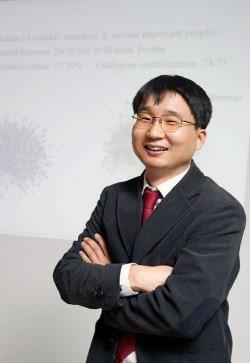 박한우 영남대 교수