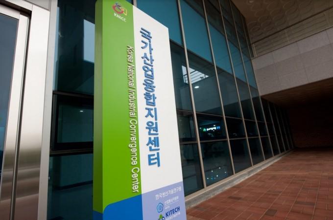 산업융합 관련 정책을 관할하는 국가산업융합지원센터는 2012년 개소, 산업융합 평가 및 인증, 중소·중견기업지원 업무를 수행하고 있다. 동아사이어스DB