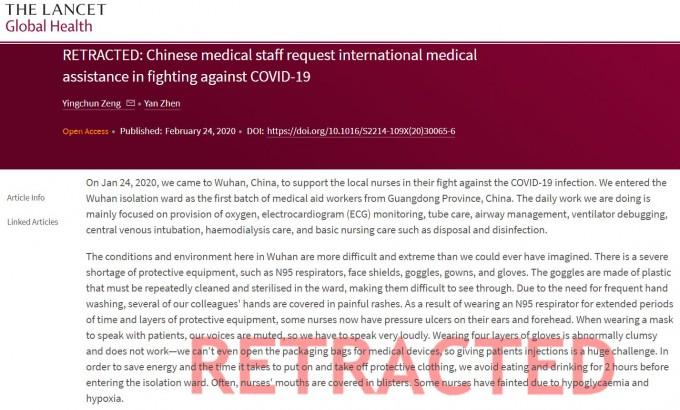 이달 24일 중국 의료진이 국제학술지 ′랜싯 글로벌 헬스′에 국제사회의 의료지원을 요청한다며 보낸 서한이다. 이 서한은 26일 돌연 철회(Retraction)됐다. 랜싯 홈페이지 캡처.