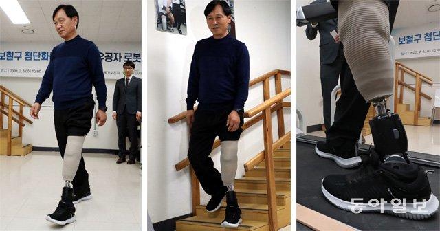 국가유공자 민병익 씨가 5일 오전 서울 강동구 중앙보훈병원에서 열린 '국가유공자 로봇의족 시연회'에서 의족을 착용하고 걷기와 계단 오르내리기를 하고 있다. 오른쪽 사진은 러닝머신을 걷고 있는 모습