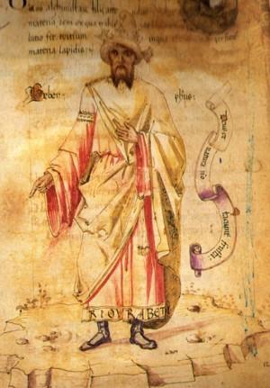 자비르 이븐 하이얀(721~815). 위키피디아 제공