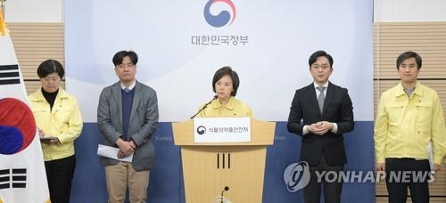 WHO는 면마스크·재사용 금지하는데…한국 '한시적 허용' 논란