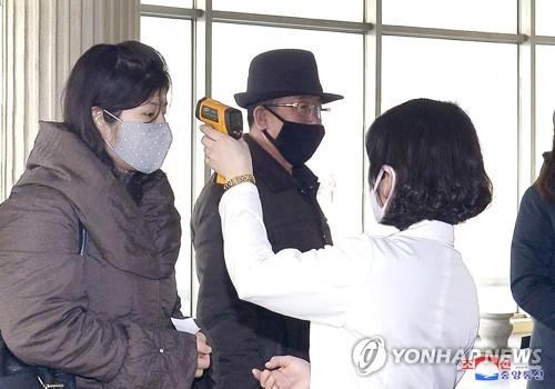 북한 코로나19 환자 관리법은…