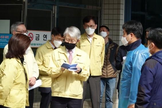 [과학게시판] 최기영 장관, 생활치료센터 지정 우정공무원교육원 격려 방문 外