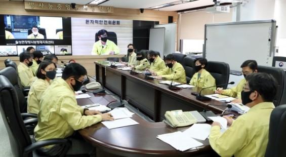바이러스 때문에 한달째 못열리는 원안위…원안위 '서면회의' 검토
