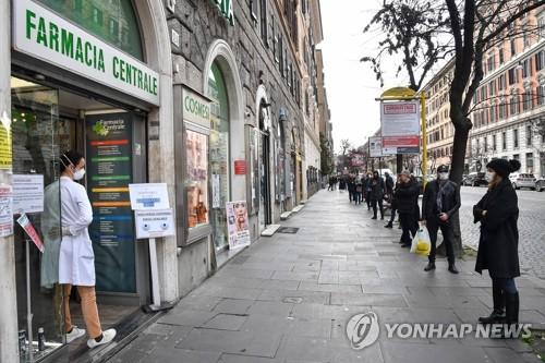 이탈리아도 '공격적 검사' 한국 모델로 가나…베네토주 첫 채택(종합)