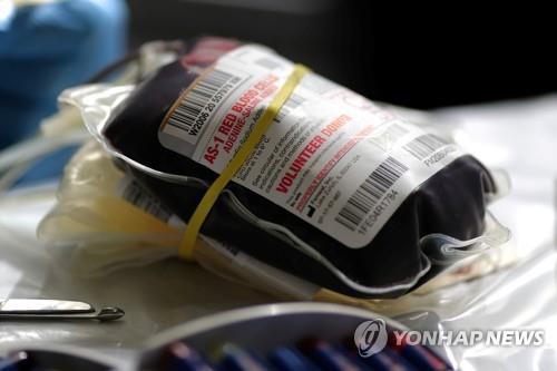 미 뉴욕헌혈센터, 코로나19 완치자 혈장으로 환자 치료 시험