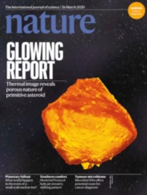 [표지로 읽는 과학] 소행성 류구가 밝혀줄 태양계 형성의 비밀