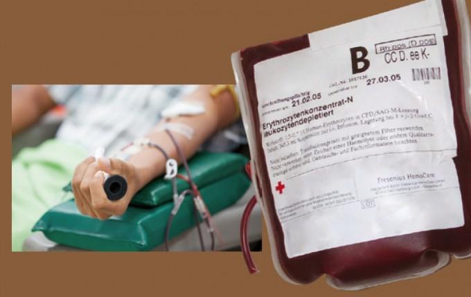현대의 수혈은 플라스틱 재질의 혈액백(오른쪽)을 통해 이루어진다. 게티이미지뱅크/Wurfel 제공