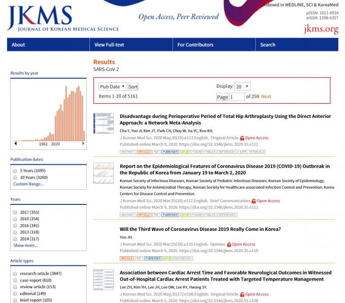JKMS 온라인사이트 캡처