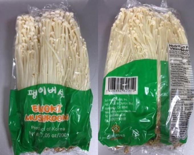 이번에 리스테리아 모노사이토제네스 균 발견으로 판매가 중지된 성홍식품 수입 한국산 팽이버섯이다. 미국 식품의약국 제공