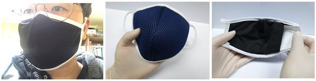 열십자로 정렬된 나노섬유 필터를 삽입한 면마스크 예다. 면마스크 별도 반복 세척 및 나노섬유 필터의 반복적인 소독 교체 가능하다.KAIST 제공