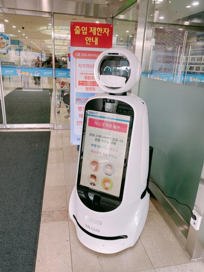 안내로봇의 모습. 서울대병원 제공