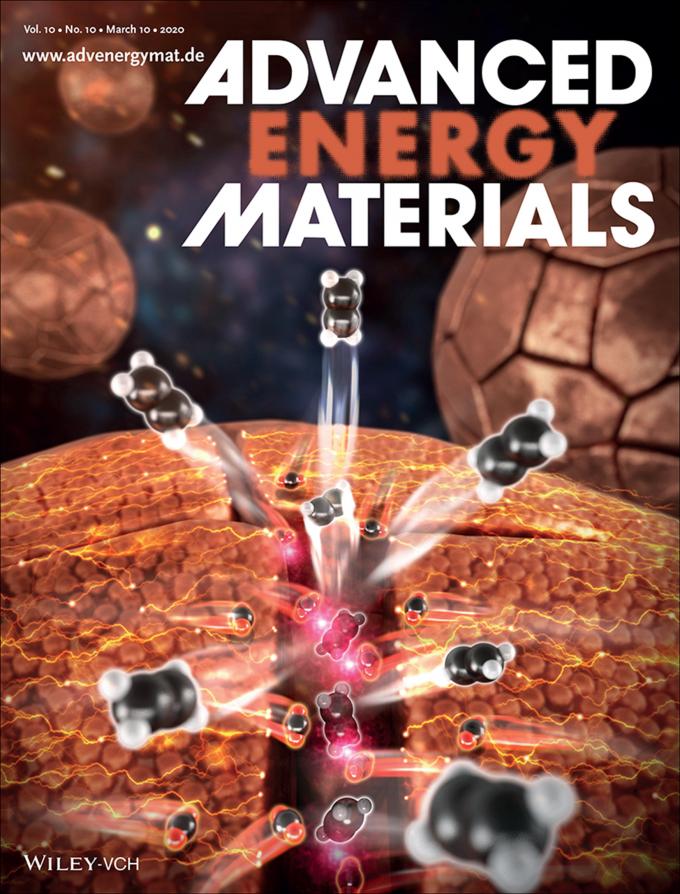 이번 연구결과는 국제학술지 '어드밴스드 에너지 머티리얼즈' 10일자 표지논문으로 게재됐다. KAIST 제공