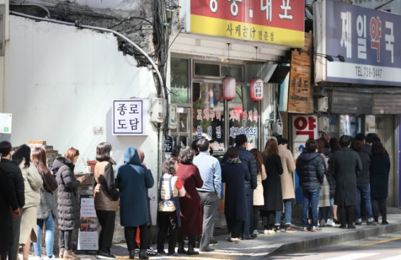 전 세계 코로나19 환자 120만명…국내 1만237명 서울·경기 중심 확산