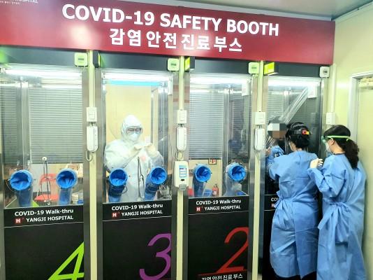 워킹스루 진료소 제안한 전문가들 감염 우려에 '대처법' 공개