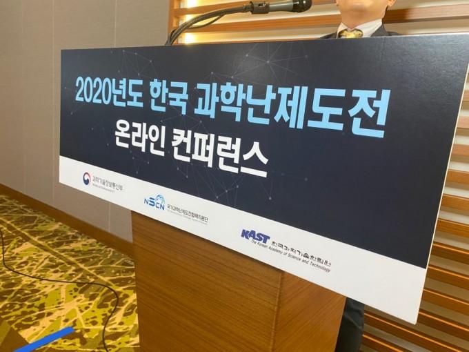 고재원 기자 jawon1212@donga.com