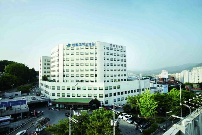 한림대춘천성심병원 제공
