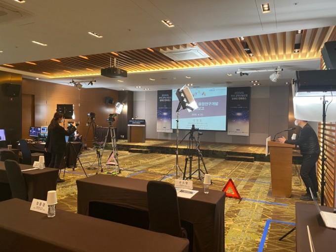 한국 과학난제도전 온라인 콘퍼런스 현장의 모습. 고재원 기자